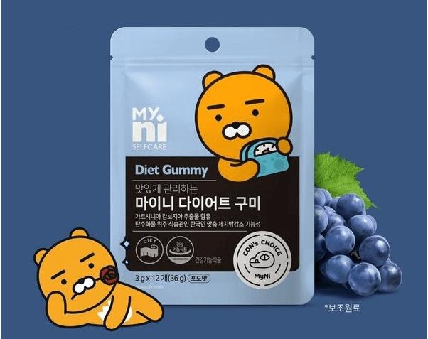 kẹo dẻo diet gummy có tốt không, kẹo diet gummy có tốt không, Kẹo giảm cân Diet Gummy Hàn Quốc có tốt không, Kẹo giảm cân Diet Gummy có tốt không
